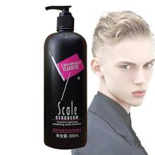 1Pc Men Hair Style Products Strong Style Liquid Hair Pomade Gel Restoring Cream Keep Hair Charming Oil Y1-5