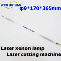Laser Xenon Lamp 9 170 365 With Soft Wire Can Be Customized Laser Cutting Machine Sue