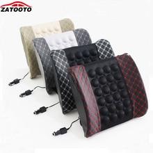 2016 New USB Massage Car seat Cover Cool Massage Cushion Lumbar Back Brace Pillow Lumbar Cushion цены