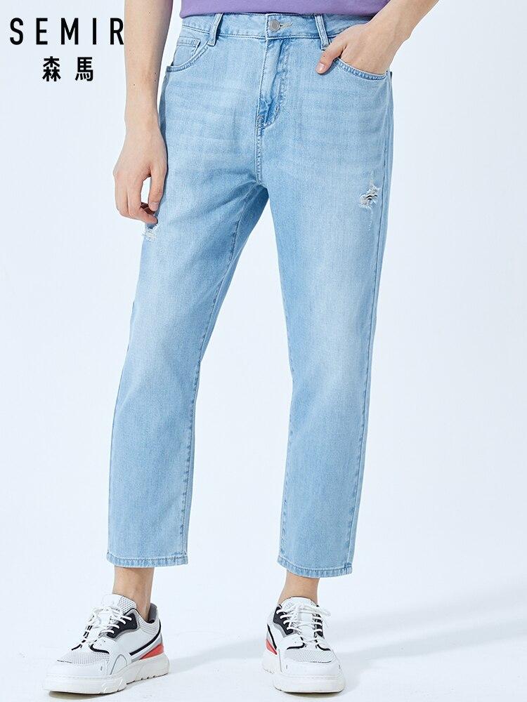 SEMIR Summer   jeans   men 2019 new cotton light color pants tide Korean version trend small cone nine pants