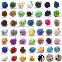 20 цветов шерсть, Прошитый Топ, окрашенный спиннинг, влажный валяние, волокно, Прямая поставка