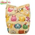 Ohbabyka fralda de pano ajustável unisex reutilizáveis fraldas de bolso fralda de pano do bebê recém-nascido macio respirável calças de treinamento potty