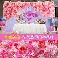 2M x 1M hot pink Wedding Flower Wall Artifical Silk Flower Backdrop Wedding Decoration