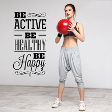 Bodybuilding Fitness Enthusiasts Vinyl Wall Stickers Be Healthy Happy Inspirational Slogans Home Decorating Decals 2GY13