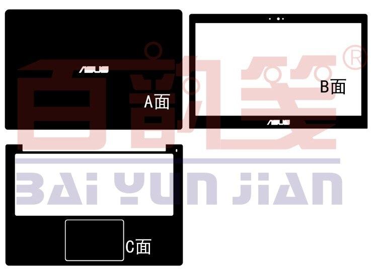 Special Laptop Carbon fiber Skin Cover guard For ASUS UX303 UX303LA UX303LB UX303LN UX303UA UX303UB 13.3-inch