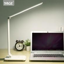 Яге настольная лампа офис LED Настольная лампа Гибкая LED настольная лампа настольная свет 3 уровня холодной/теплый свет 90 В-240 В естественный свет