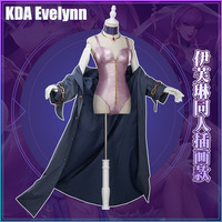 [Pre sale] Anime! Hot Game LOL KDA Evelynn Agony's Embrace Illustration Magazine Style Sexy Dress Cosplay Costume Free Shipping