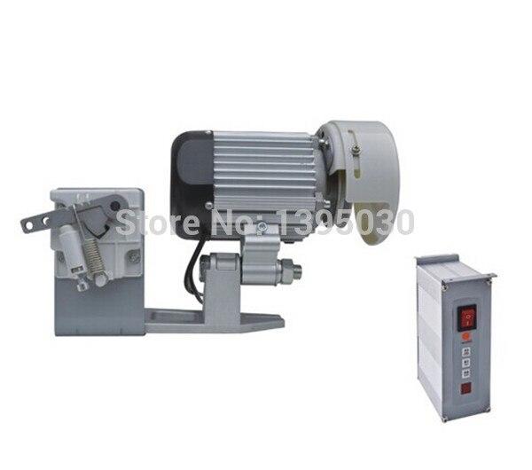 220 V machine à coudre industrielle servomoteur sans avec aiguille position moteur électrique moteur économiseur d'énergie 550 W
