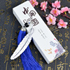 Feather Shape Metal Bookmarks For Books Office School Cute Stationery Items Office Supplies Material Cute Book