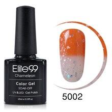 Elite99 Mood Temperature Change Nail Polish 100 Colors Thermal Color Changing Hot Sales UV/LED Lamp Need Gel Varnish UV Gel 10ml