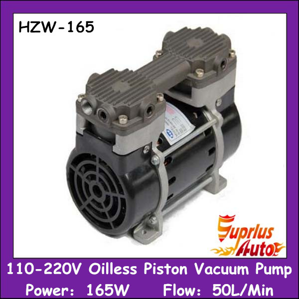 HZW-165 110/220v Silent Oilless Piston Vacuum Pump 165W with 50L/min vacuum flow manka care 110v 220v ac 50l min 165w small electric piston vacuum pump silent pumps oil less oil free compressing pump