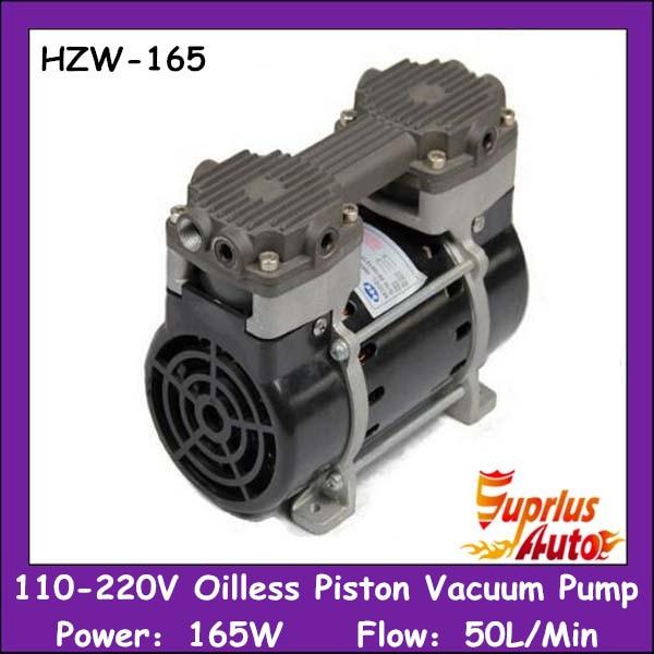 HZW-165 110/220v Silent Oilless Piston Vacuum Pump 165W with 50L/min vacuum flow manka care 110v 220v ac 50l min 320w mini piston vacuum pump silent pumps oil less oil free compressing pump
