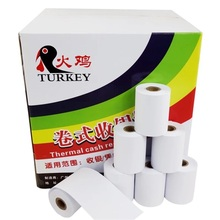 Turkey POS/Cash Register Rolls, 3 Inches x 150 Feet, White, 100 roll per Carton