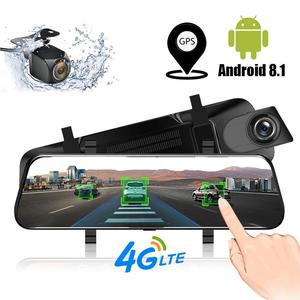 TAVIN Android 8.1 Rearview mir