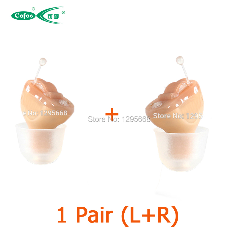 Cofoe a Pair Mini invisible CIC Hearing Aid Enhancer Portable Digital Hearing Aid deaf In The Ear Sound Amplifier Ear Care Tools rechargeable digital invisible hearing aid s 51 best sound enhancement earplug amplifer cic in the ear a kit double piece