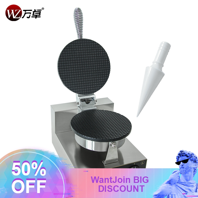 Commercial Ice Cream Cone Machine Egg Winder Electric Waffle Machine Electric Not Stick Waffle Maker Full-automatic Doughnut Egg