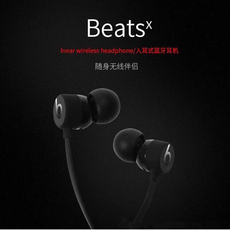 D'origine BeatsX bluetooth sans fil écouteur casque subwoofer Sport In-Ear boules quies pour iphone