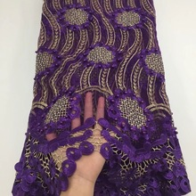 BEAUTIFICAL purple embroidery fabric with rhinestones nigerian lace wedding  ML25N132