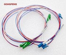 10pcs New 0.9mm SM Steel Tube 1x2 Mini Optic Fiber LC UPC/APC Pull cone PLC Splitter Wire harness Special Wholesal