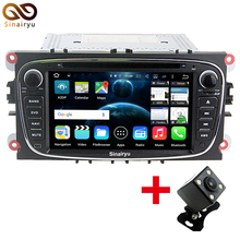 64-Bit CPU 2GB RAM Android 7.1 Car DVD Player For Ford Focus C-MAX Galaxy Mondeo Galaxy Kuga With GPS 4G WiFi Stereo Radio