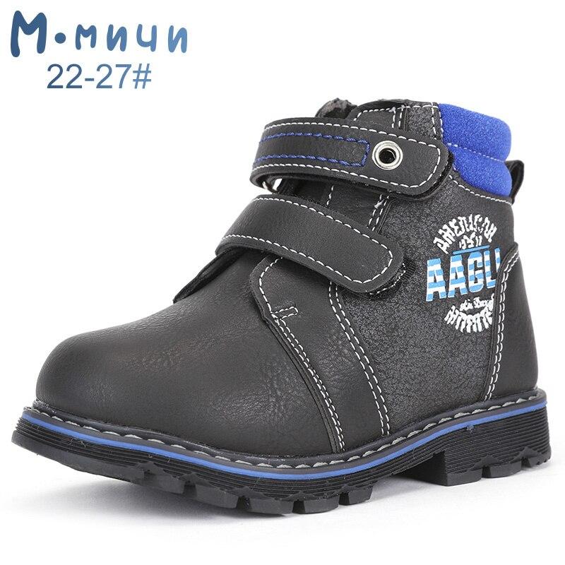 0ea8c00f9449 MMnun Winter Kinder Schuhe Stiefel Für Jungen Mode Winter Kinder Stiefel  Jungen Winter Schuhe Dicken Plüsch Stiefeletten Größe 22 -27 ML9870