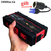 High Capacity 18000mAh Car Jump Starter Portable Starting Device font b Power b font Bank Biggest