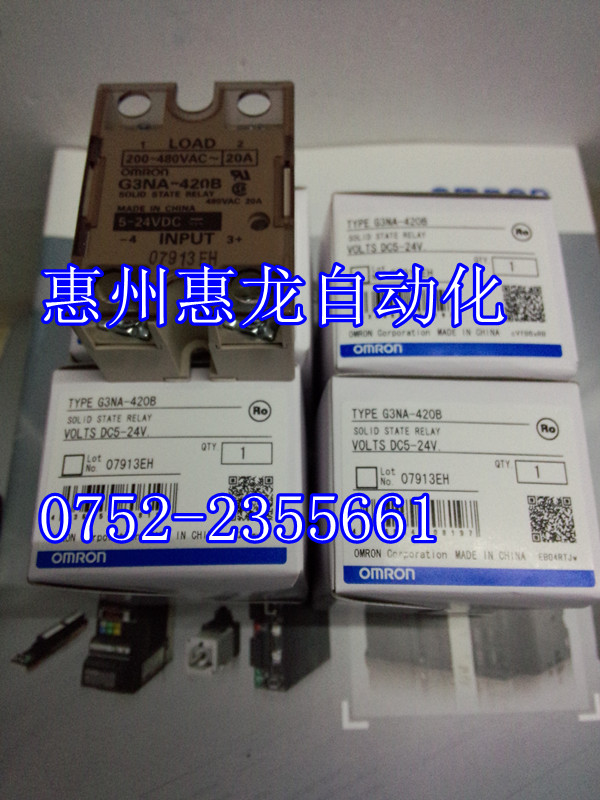 [ZOB] 100% new original OMRON Omron Solid State Relays G3NA-420B DC5-24V new original fbs 20mcr2 ac plc ac220v 12 di 8 do relay main unit page 7