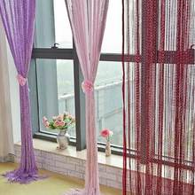 New Home Textile 1x2M Pretty Bar Shop Divider Room Tassel Silver Silk Strong Window Door Hanging Curtain Decoration