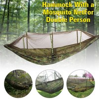 260 x 140cm Double Person Hammock Camouflage Swing Hanging Nylon Sleeping Bed Camping lazy bag Sleeping bags With Mosquito Net
