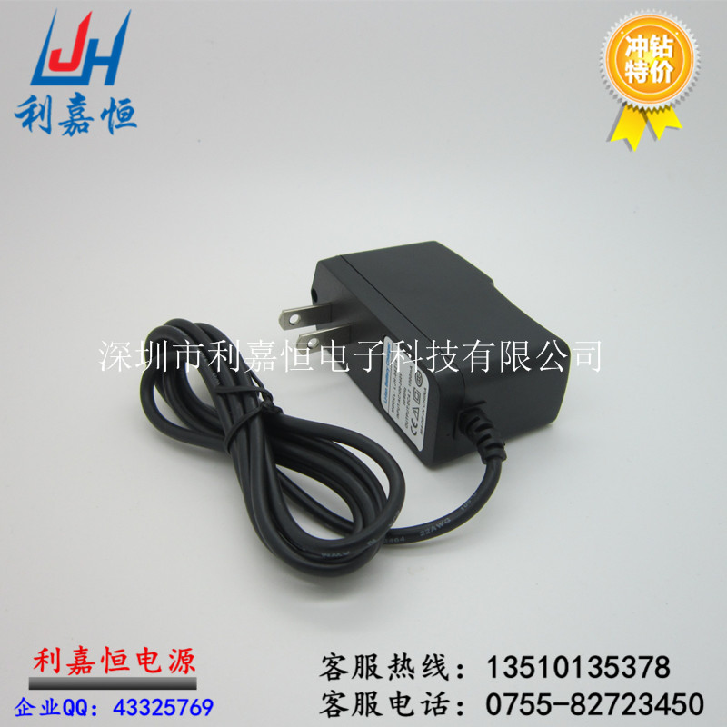 4.2v1a polymer battery ac dc adapter 4.2v1a lithium battery charger dual ic lamp