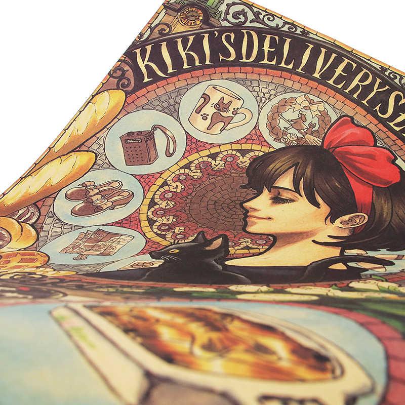 Dlkklb أنيمي كيكي خدمة التوصيل هاياو ميازاكي الرسوم المتحركة كرافت ورقة ملصق الديكور اللوحة 36X51 سنتيمتر ملصقات جدار