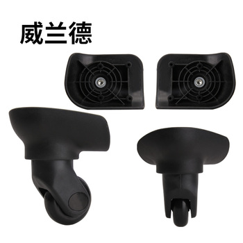 suitcase wheels accessories wheel trolley luggage factory direct sales universal wheel shock absorption 360 spinner caster Luggage wheels pull rod box rolling universal wheel luggage accessorie trolly 360 spinner luggage accessories colored casters