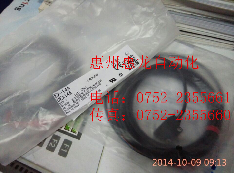 цена на [ZOB] Supply new original authentic original photoelectric switch EX-14A --2PCS/LOT