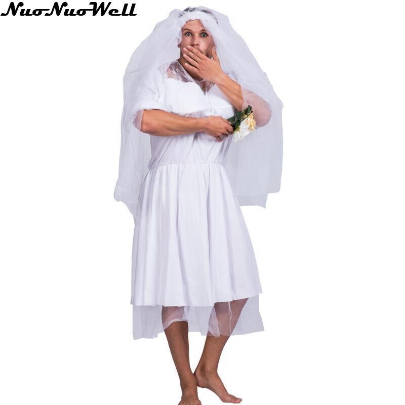 Для взрослых мужчин, забавная Одежда для танцев, для выступлений, для свадьбы, для рождественской вечеринки, кружевное нарядное платье, карн