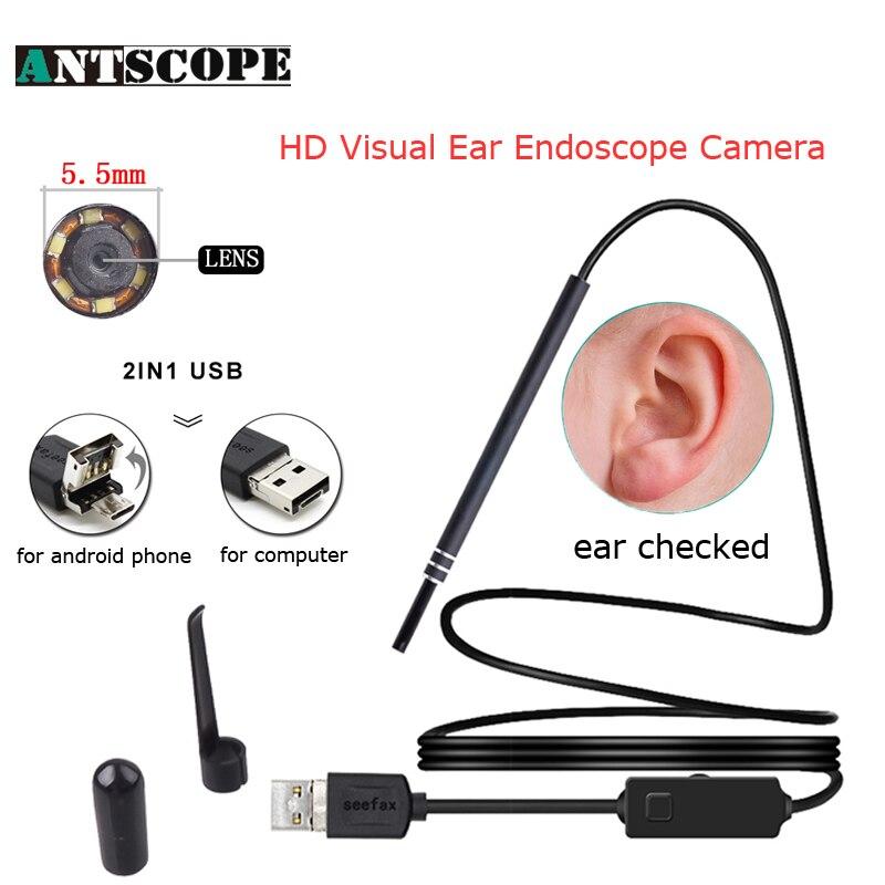 Antscope HD Visuel de Nettoyage De L'oreille USB Android Endoscope Caméra 5.5mm Oreille Nez Gorge Endoscope Mini Endoscopique Oreille Instruments 19