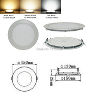 High Quality Dimmable 9W Round 2835 SMD LED Recessed Ceiling Light Wholesale AC85 265V LED Panel