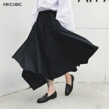 MIXCUBIC new 2017 spring Autumn College style dark Big skirt harem pants men casual harem Culottes