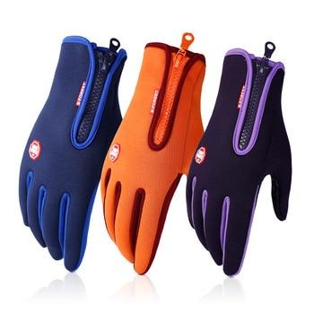 Imperméable à l'eau hiver gants chauds hommes gants de Ski Snowboard gants moto équitation hiver écran tactile neige Windstopper gant