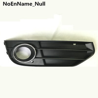 1PCS FOR Audi A4, AR, A4, allroad, Quattro travel, A4, front, lower grille, grille, fog lamp, grille 8K0 807 681 J /682 H
