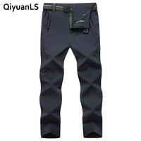 QiyuanLS Waterproof Casual Pants Men Winter Warm Fleece Trousers Male Black Sweatpants Men S Work Pants
