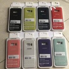 samsung Galaxy S8/S8 Plus жидкий силиконовый чехол шелковистый мягкий на ощупь защитный чехол для samsung s8 упаковка