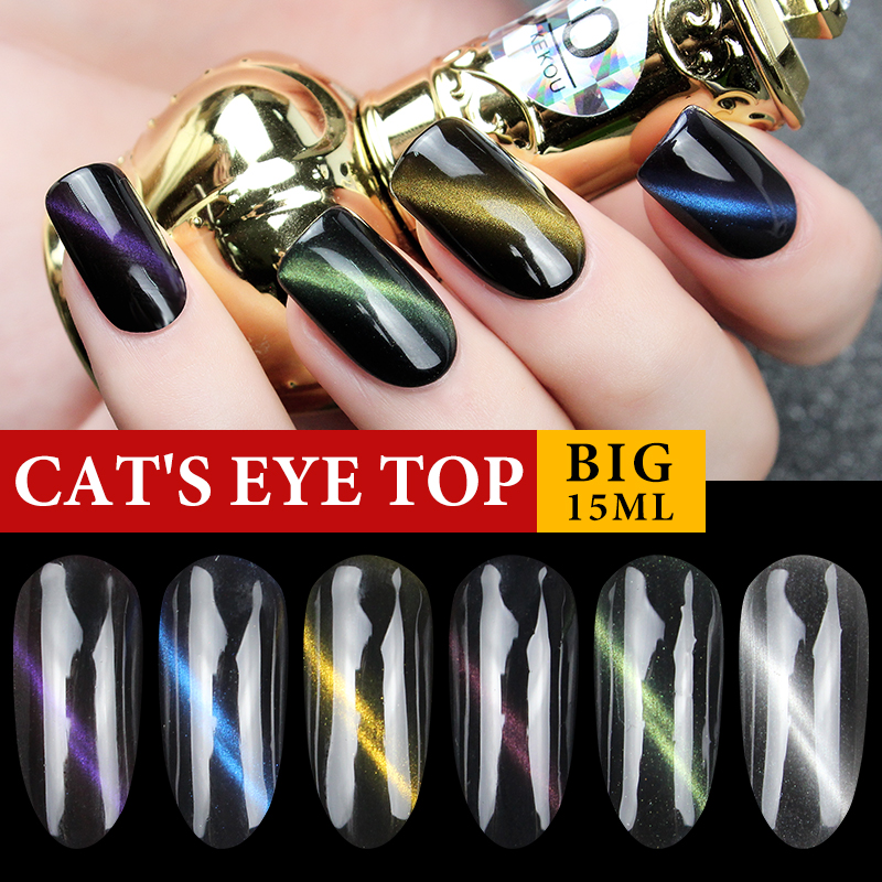 CoKEKOU Almighty Silver Purple Cat Eye Nail Gel Variable Cat Eye Top Gel Nail Polish UV & LED soak-off top&base gel lacquer elite99 3d magnetic cat eye gel polish soak off nail art