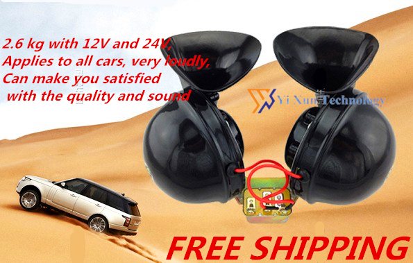 все цены на  STARPAD For Auto dual tone electric horn snail and medium-sized SUVs super loud horn DL34BG 12V/24V Free Shipping  онлайн