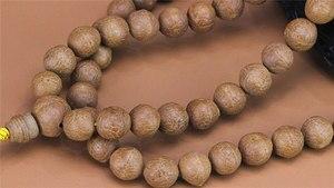 Image 4 - BRO787 Semillas de Fénix ojo Bodhi del Real nepalí, 108 cuentas de oración Mala