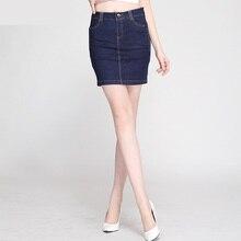 Women denim mini skirt online shopping-the world largest women ...
