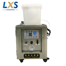 304 Stainless Steel Explosion-Proof 90 L/min Viscosity Controller BML-15V For Printing Industry