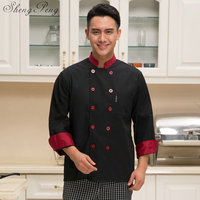 2018 new Chef Jacket Food Service long Sleeved Hotel Chef Uniform Double Breasted Chef Clothing CC342