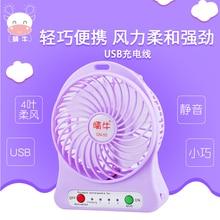 Hot 3 mode mini fan portable USB charging with LED light
