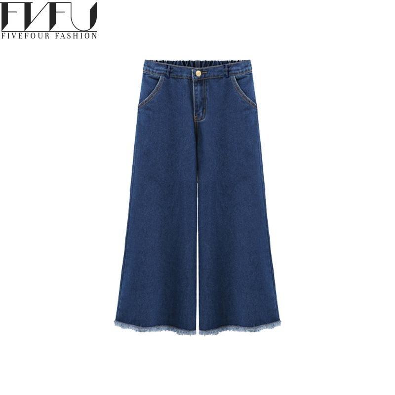 New Fashion Pants Women 2017 Spring Summer Solid Blue Jeans Ninth Lenth Casual Loose Oversized Denim Pants Plus Size 5xl