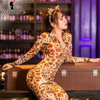 Sexy Leopard Bodystocking 1